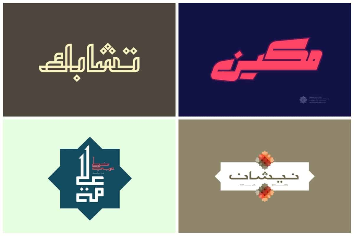 25 Beautiful Arabic Fonts for Your Branding and Event Projects | HipFonts