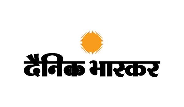 Marathi,Hindi Calligraphy Fonts Software | IndiaFont V3